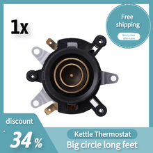 Replacement AC 250V 13A Temperature Control Kettle Thermostat Top Base Socket