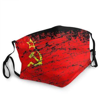 Маска для лица с флагом СССР, России, Коммунистическая социалистская противодымчатая Пылезащитная маска, респиратор для рта 1