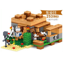 296pcs Children's building blocks toys Compatible Legoingly minecraft Camp DIY figures Bricks birthday gifts(China)