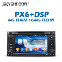 PX6 Android 9.0 4G + 64GB DSP Car DVD Player GPS map RDS Radio wifi Bluetooth 5.0 TDA7851 For VW TOUAREG MULTIVAN 2002-2011 2012(China)