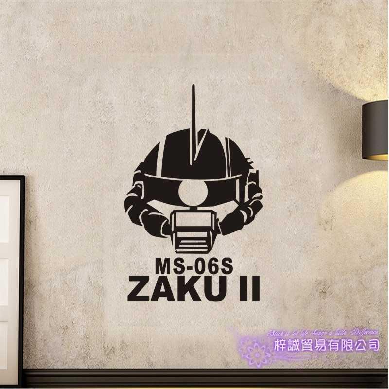 GUNDAM duvar çıkartması vinil duvar çıkartmaları çıkartması dekor ev dekoratif dekorasyon Anime Ms-06s ZAKU II Gundam araba Sticker