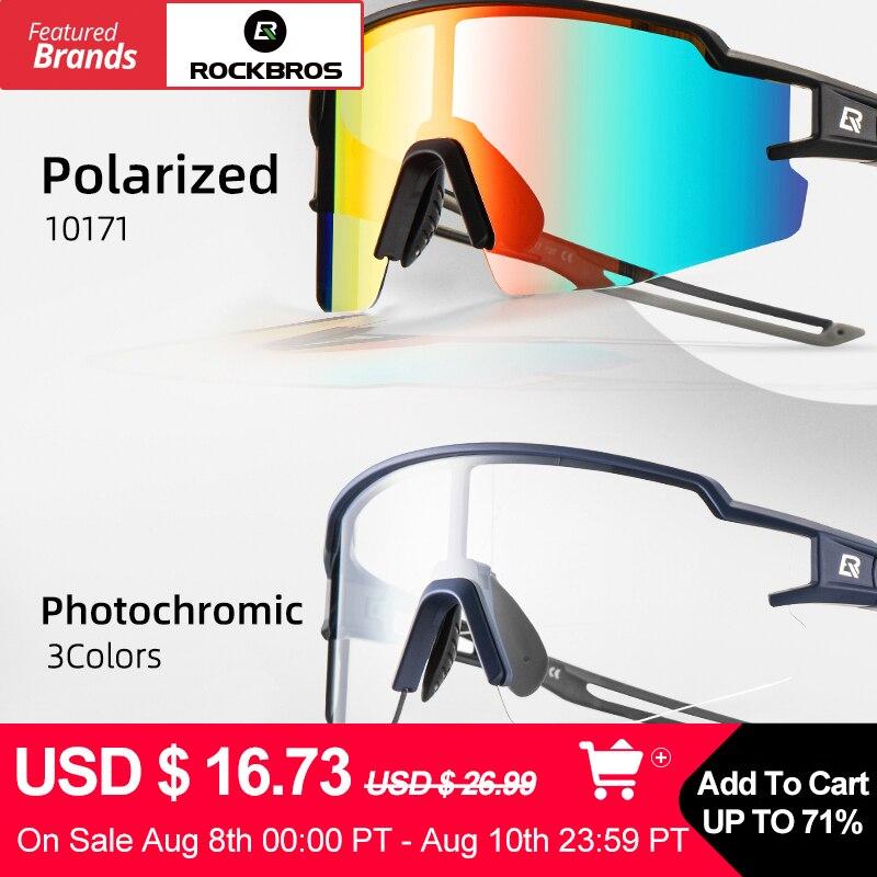 Gafas de ciclismo ROCKBROS fotocromáticas, gafas polarizadas integradas para miopía, Marco para anteojos de sol deportivos, gafas para hombres y mujeres, gafas para ciclismo