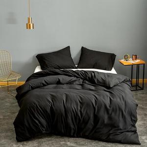 Bonenjoy 1 pc Duvet Cover Queen Size Black Color Bedclothes Comforter Cover King Size edredom queen Microfiber Quilt Cover