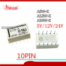 10 peças/lote 100% Original Novo Relé de Sinal A5W-K 5VDC A12W-K 12VDC A24W-K A24W-K A24W K 5V 12V 24V 10 PINOS 1A
