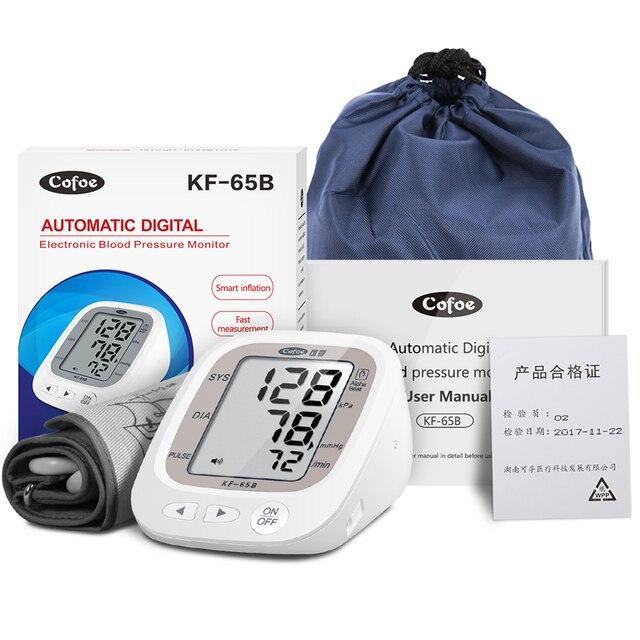 Cofoe Automatic Blood Pressure Monitor Upper Arm Pulse Gauge Meter BP Heart Beat Rate Tonometer Digital LCD Sphygmomanometer 5