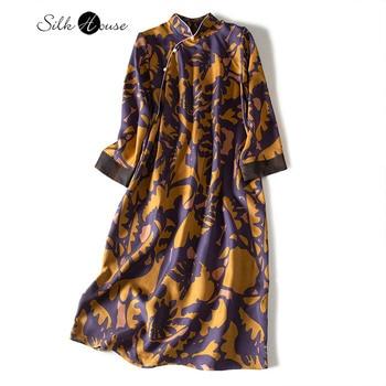 Vestido de Jacinto de gasa Xiangyun de seda Mulberry para industria pesada, Collar de pie con botones de perlas, Qipao