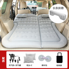 Car Inflatable Air-Mattress Sleeping-Pad Car-Rear-Seat Child Bed Travel SUV Outdoor Exhaust-Pad