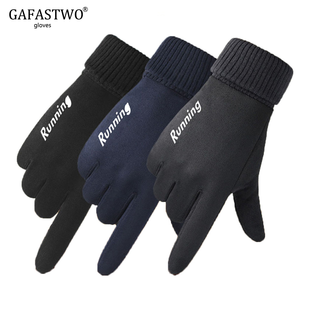 Autumn And Winter Suede Plus Velvet Warm Sports Riding Gloves All Refer To Mens Non-Slip Touch Screen Driving Gloves