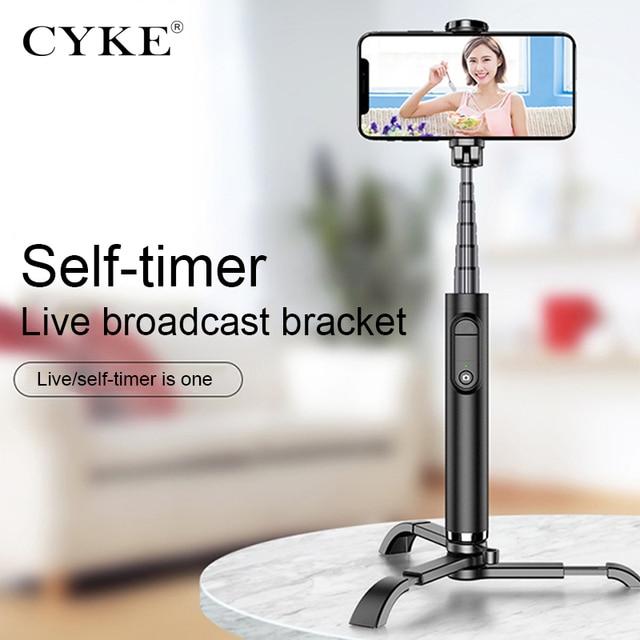 New wireless Bluetooth selfie stick detachable Bluetooth remote control independent detachable tripod portable selfie stick