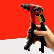 Manual Pulling Riveter Blind Heavy Pliers Hand Pull Nut Tool M2.4 M3.2 M4 M4.8 11UA