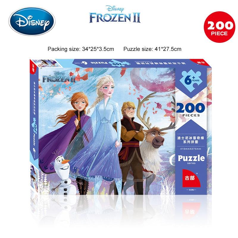 Дисней 200 шт картонная головоломка ледяная Романтика 2 бумажная головоломка Айша Анна самолет головоломка 6-8 лет интеллектуальное раннее