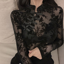 Korean New Style Chic Vintage Perspective Lace Blouse Slim Fit Cheongsam Embroidered Fashion 2020Blouses & Shirts