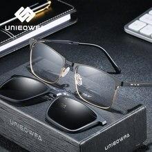 Clipe de ímã óptico no quadro de óculos homem miopia polarizado clip em óculos de sol