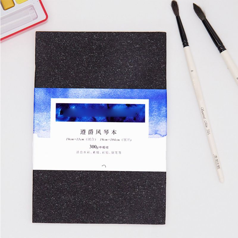 300gsm Watercolor Pad 24 Sheets Stationery Sketchbook Sketch Marker Supplies