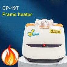 Glasses Heater Processing-Equipment Ceramic-Heating-Machine Warmer CP-19T Frame 550w