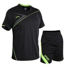 Лето мужчины свободного покроя два штук костюм с коротким рукавом футболки мужской шорты комплекты уличной спортивный костюм человек спортивная спортивные