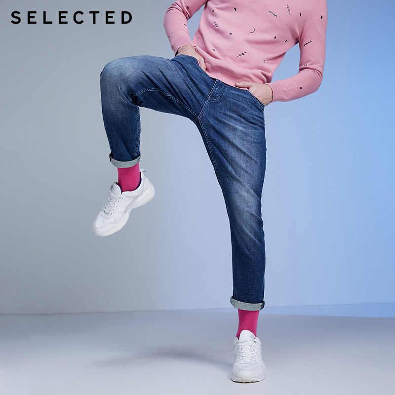 Wybrane męska Slim Fit sprane jeansy ze streczu | 419432532