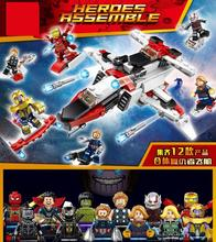 SX4006 fit Avengers spacecraft 12 in 1 puzzle children assembled small particles building blocks toys