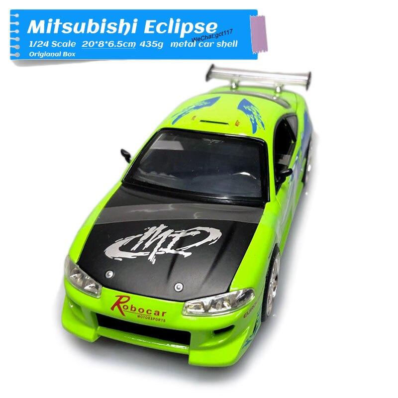 Mitsubishi-Eclipse-2019-(22)