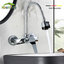 Chrome Wall Mounted Basin Kitchen Faucet 360 Degree Swivel Flexible Tube Hot Cold Wall Mixer  Tap Double Holes Bathroom