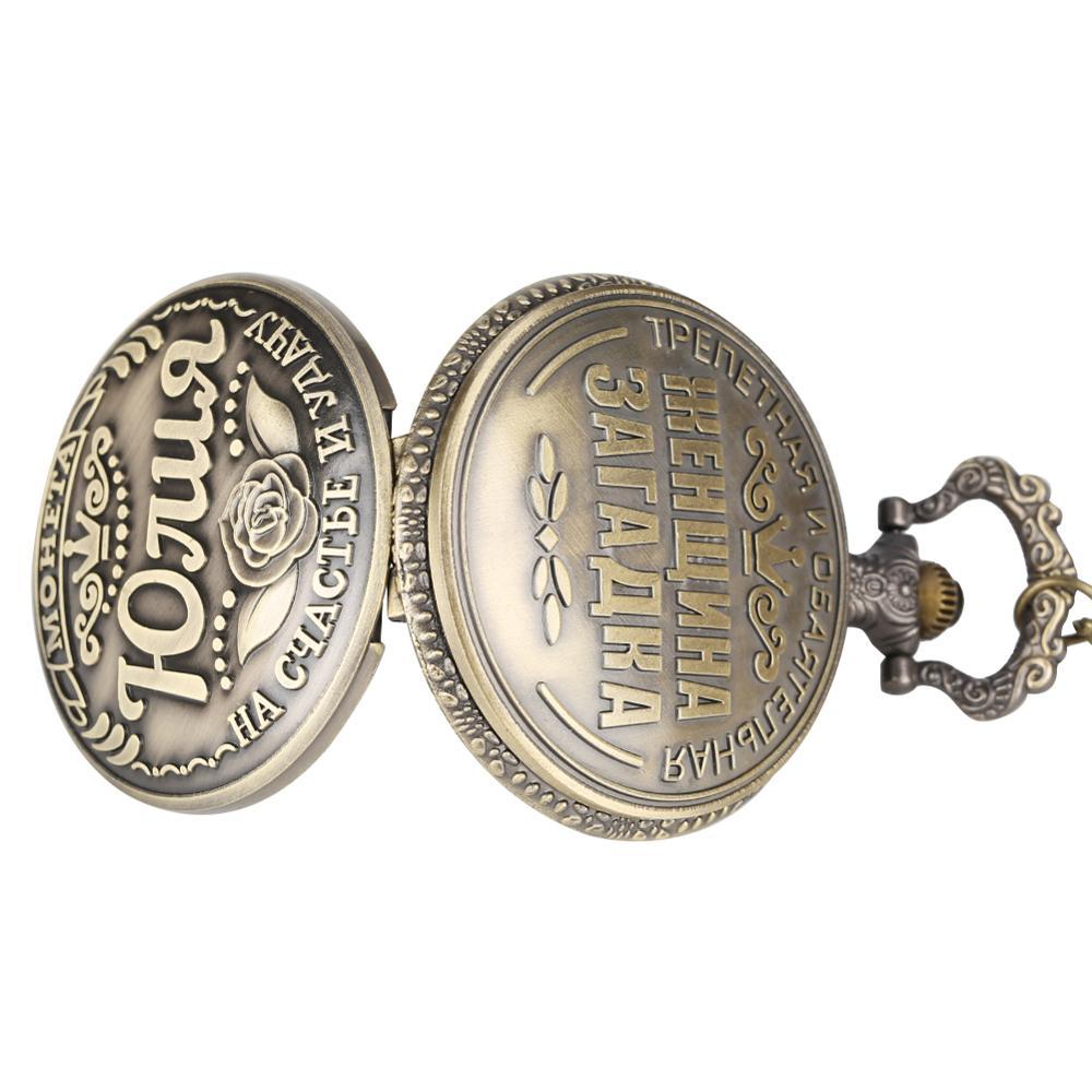 Купить с кэшбэком YISUYA Russian coins Rouble Pocket Watch Quartz Lady Name Julia russian Retro Pendant Watches Clock Women reloj enfermera