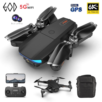 2021 New RC GPS Drone 6K HD Camera Professional 5G WIFI Brushless Motor Foldable Quadcopter Aerial Photography FPV Toys For Boys