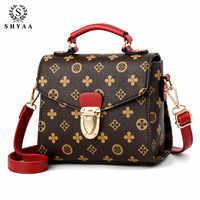 2020 New Material New Fashion Trend Bills Shoulder Messenger Bag Slung Female Bag Wild Casual Tide Material Small Square Handbag