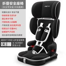 Детские Безопасные кресла простой Портативный откидной крышкой