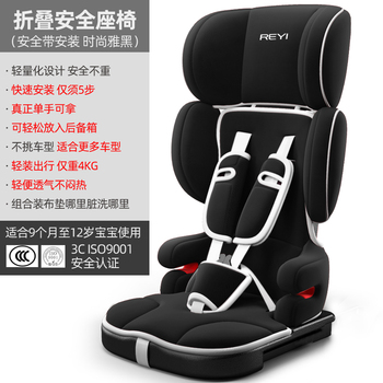 Children's Safety Seats Simple Portable Folding 4 Car-Mounted 9 -12 Year-Old Baby 3 Seats 0  Car Seat for Kids  Car Sit Baby newborn baby safe car seats car general 0 12 years old child baby isofix hard interface can lie car seat