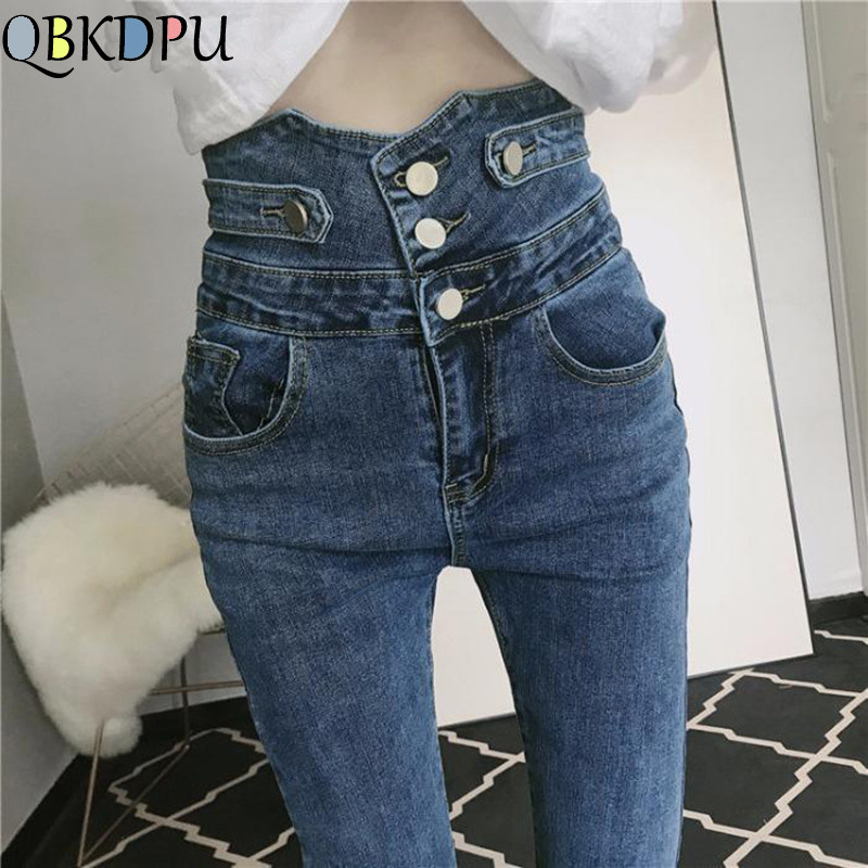 Women High Waist Elastic Skinny Denim Pencil Pants Mom Jeans Camisa Feminina Ladies Slim Casual Cropped Pants Female Streetwear