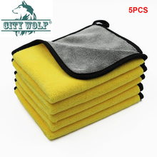 Car-Cleaning-Towel Car-Wash Water-Absorption Disk 30x30cm 5PCS Coral-Fleece Thicken High-Density