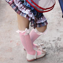 Children's lace stockings warm Stretch Boot Cuffs Stocking Pink Autumn Winter Fashion Long three colors Preppy Style Knee(China)