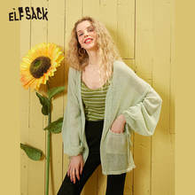 ELFSACK Donne Cardigan 2020 di Estate di Colore Della Caramella Solid Coulisse Casual ELF Puro Del Manicotto Della Lanterna Coreano Girly Sottile di Base Top(China)