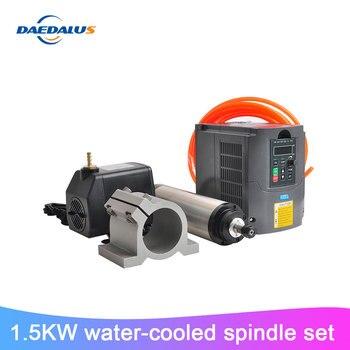 Broche 1.5KW refroidi à l'eau broche moteur 65MM pince support 1.5KW VFD convertisseur inverseur 75W pompe à eau 5M Tube pour graveur de CNC Broches pour machine     -