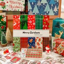 Канцелярские товары yoofun подарочный набор рождественская коробка