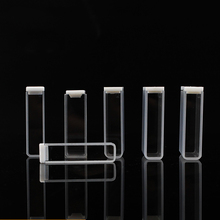 2 Pcs Quartz Cuvette 10mm For Spectrophotometer Analyzer