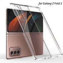 Tpu macio caso transparente para samsung galaxy z fold 2 frente traseira capa protetora para galaxy z fold2 casos à prova de choque