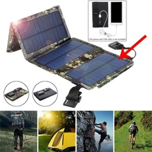 20w Outdoor Solar Folding Charging Bag Board Small Portable Solar Mobile Phone Charging Battery Board USB Waterproof Charger