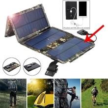 20w Outdoor Solar Folding…