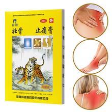 цены 10Pcs/Bag Chinese Pain Relief Patch Analgesic Plaster for Joint Pain Rheumatoid Arthritis anti-inflammatory Massage Health Care