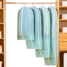 Чехол органайзер для одежды водонепроницаемый из ЭВА