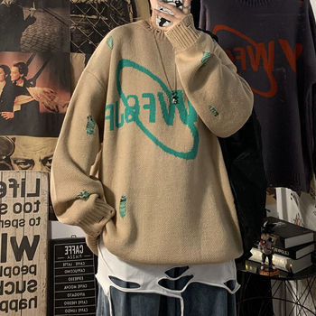 2020 Autumn And Winter New Youth Popular Mens Korean College Style Sweater Fashion Casual Personality Printing Ripped Pullover