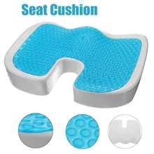 Gel Memory Foam Seat Cushion U Type Cooling Effect Orthopedic Coccyx