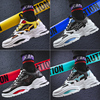 Autumn shoes men outdoor sports shoes men low-top running shoes trendy soft bottom high quality   men's casual shoes 1