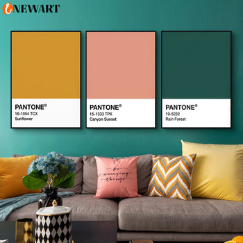 Pantone Color Wall Art Home Decor Poster Pink Yellow Green Modern Canvas Painting for Living Room Decorative Design