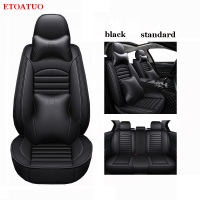 ETOATUO Universal Leather car seat covers For Volkswagen vw Skoda Toyota Subaru BMW Kia Nissan Volvo Mazda etc. all car covers