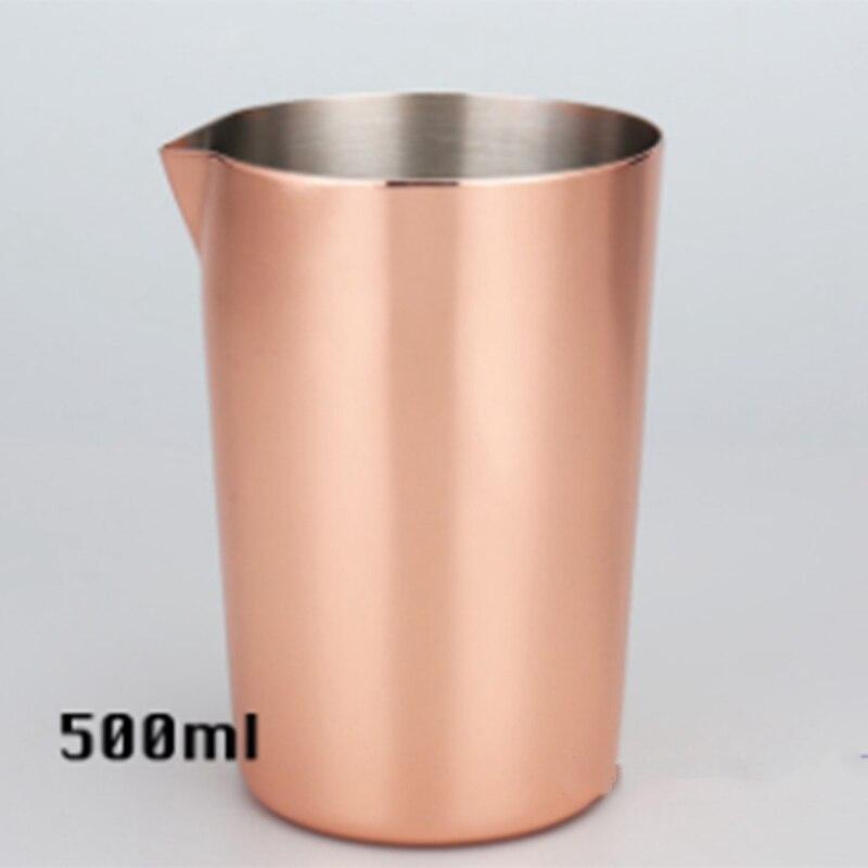 Чашка для перемешивания из нержавеющей стали, 500 мл, стакан для коктейлей, чашка с кубиками, инструмент для барменов, бар, стакан для коктейлей, кофе, молока, чая, чашка для смешивания G