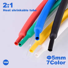 цена на 2:1 1meter 5mm diameter heat shrinkable cable insulation tube sleeve wire transportation DIY connector repair