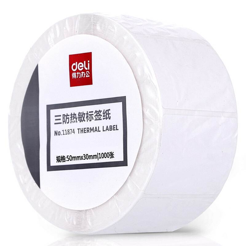 Deli 11874 Thermal Label Paper 50*30 Sticker Electronic Scale Printing Paper Commodity Scan Code Bar Code Paper