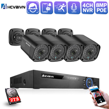 H.265+ 4CH CCTV System 5MP POE NVR Kit Face Detection Outdoor Waterproof IP66 Security 5MP POE IP Camera Video Surveillance set face recognition 8ch poe network nvr cctv system kit hd 5mp ip camera ir ip66 outdoor waterproof video security surveillance set